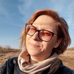 Анна, Пермь, 41 год