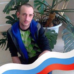 Костя, 33 года, Омск