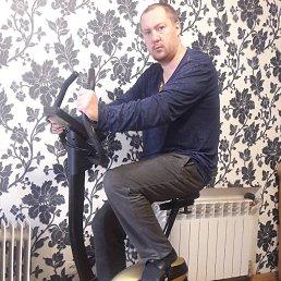 Smiling Серж, Южно-Сахалинск, 33 года