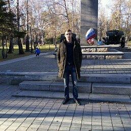 Алексей, Новосибирск, 25 лет