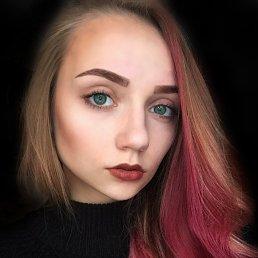 Мария, Сочи, 17 лет
