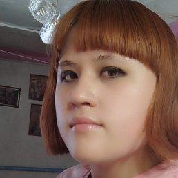 Олеся, Рубцовск, 24 года