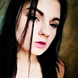 Виктория, 24 года, Тверь