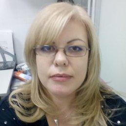 Юлия, 45 лет, Новосибирск