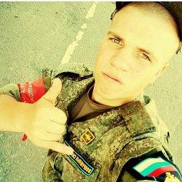 Дмитрий, 21 год, Ставрополь