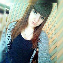 Наталья, 21 год, Владивосток