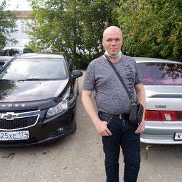 Андрей, 46 лет, Нижний Новгород