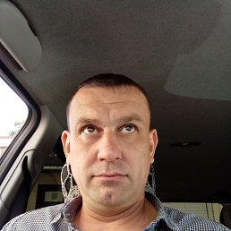 Иро, 45 лет, Снежинск