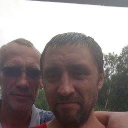 Евгений, Новосибирск, 37 лет