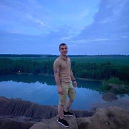Дима, Тула, 23 года