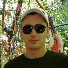 Дима, Омск, 30 лет