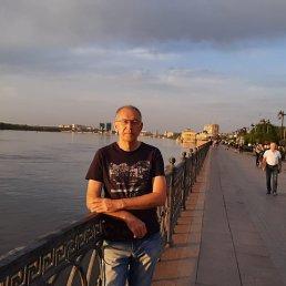 Александр, Георгиевск, 61 год
