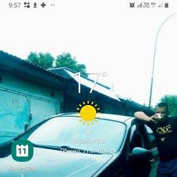 Фото Влад, Пятигорск, 42 года - добавлено 16 августа 2021