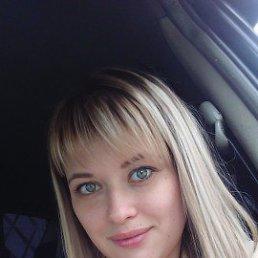 Марина, Хабаровск, 28 лет