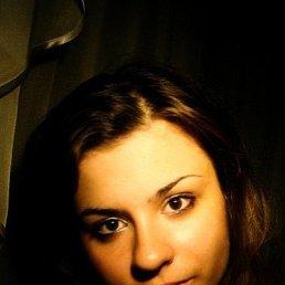 Анастасия, 25 лет, Ростов-на-Дону