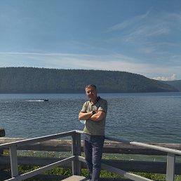 Амир, 46 лет, Владивосток