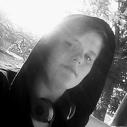 Дарья, Ставрополь, 19 лет