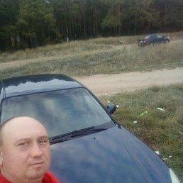 Максим, 37 лет, Саратов