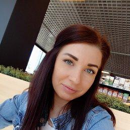 Наталья, 32 года, Красноярск