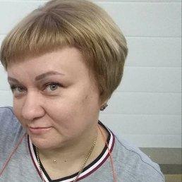 Ольга, 43 года, Омск