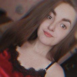 Marina, Москва, 22 года