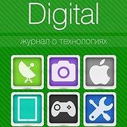 Digital - журнал о технологиях